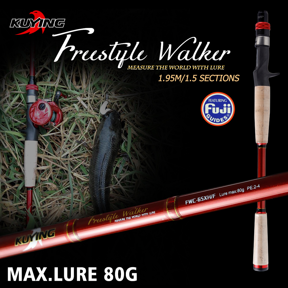 KUYING Freestyle Walker 1 95m Fishing Lure Rod Cane Superhard XH Carbon Casting Pole Stick 1