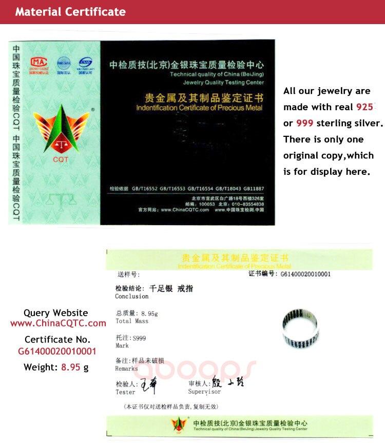 material certificate-13