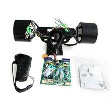 180 Новое поступление DIY двойной привод 70 мм 83 мм 90 мм 250 Вт 350 Вт электрическая ступица для скейтборда моторный комплект с грузовиком ESC и дистанционным скейтбордом