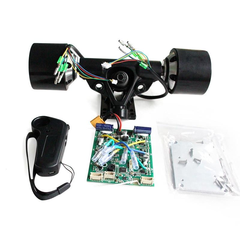 2019New Arrival DIY Dual Drive 70mm 83mm 90mm 180W 250W 350W Electric Skateboard Hub Motor Truck Kits ESC And Remote Skate Board