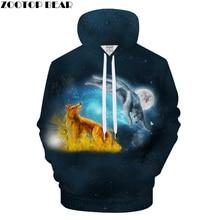 Compra galaxy hoodie sweatshirt hoody y disfruta del envío