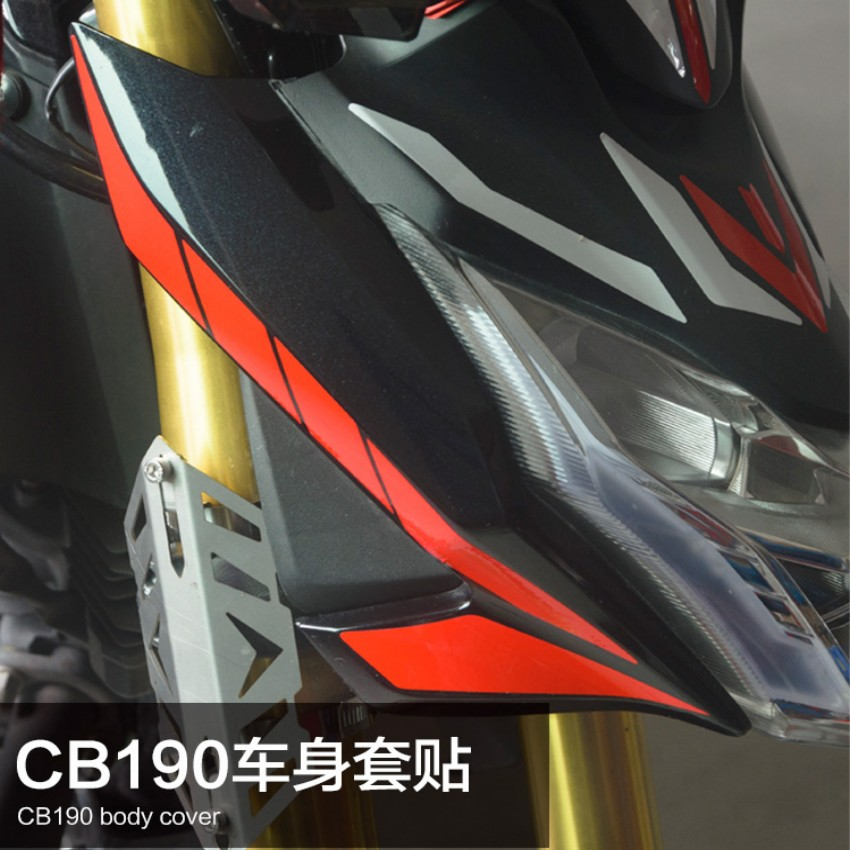 Spirit Beast motorcycle styling cool epoxy Reflective 3d Storm Eye Ornament sticker for honda CB190R