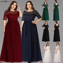 Платья для мамы невесты размера плюс, элегантные вечерние платья трапециевидной формы с кружевами Ever Pretty EZ07624NB