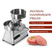 GZZT ручная пресс для гамбургеров формовочная машина 150 мм IT-150 Patty Maker с 500 шт бумага для бургеров круглый пресс для мяса Кухонные комбайны