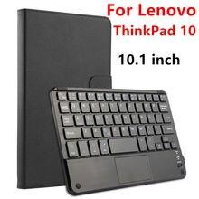 Case для lenovo thinkpad gen 1 защитный беспроводная bluetooth клавиатура смарт кожаный чехол tablet pc gen1 10.1 1-я «PU Protector