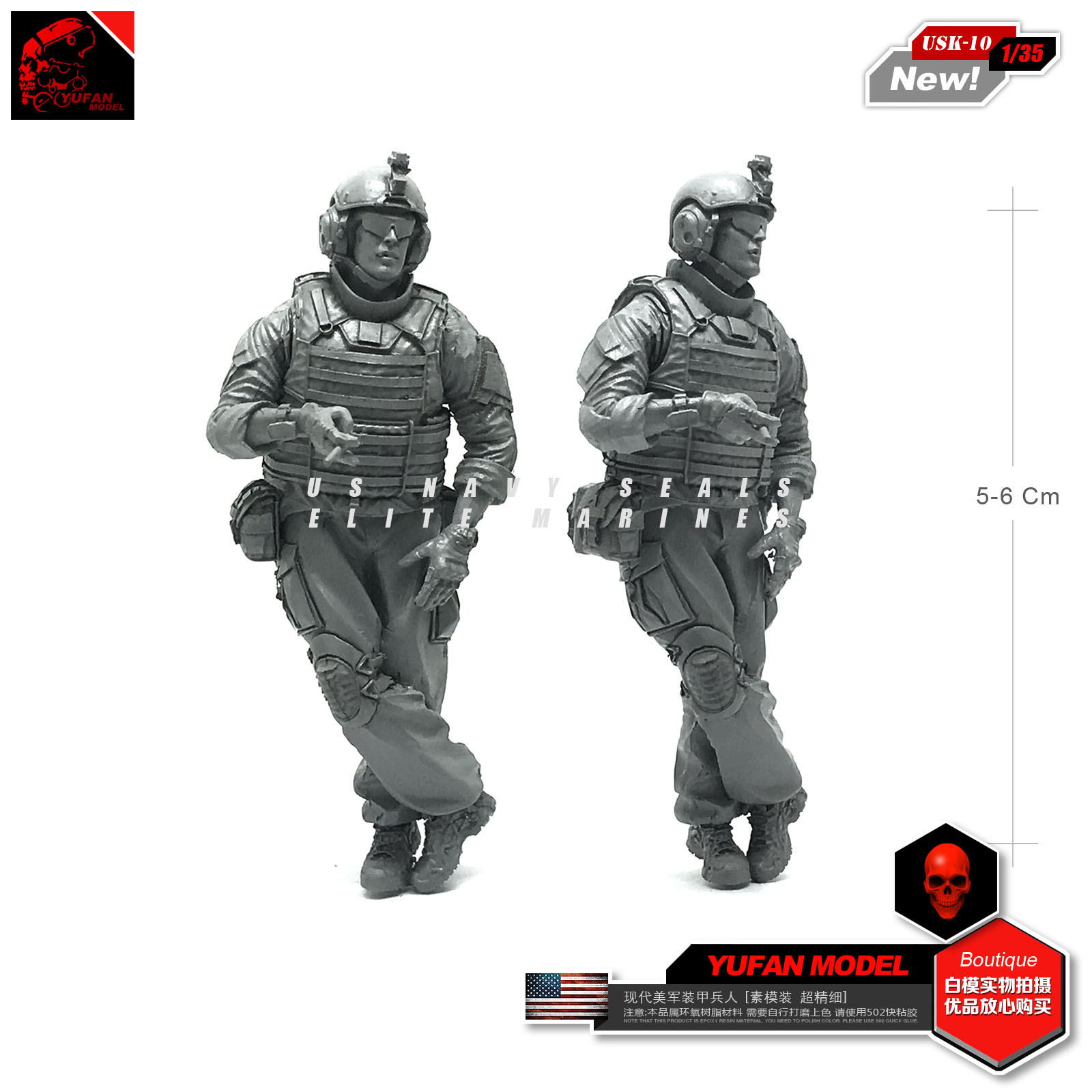 Yufan Model 1/35 Modern Armored Force Resin Soldier Model Kit Usk-10