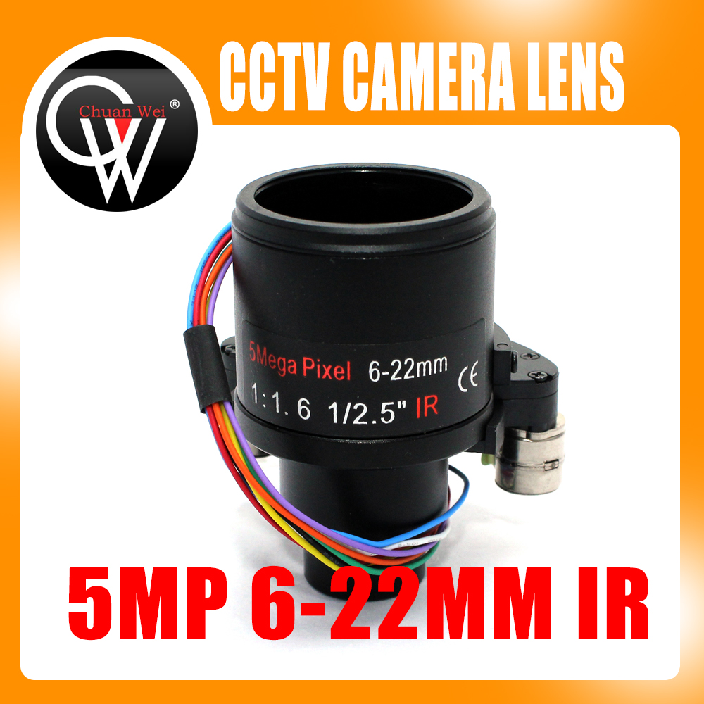 HD 5MP 6 22mm Motorized HD CCTV Camera Lens D14 Mount 1/2.5 Image Format F1.6 DC Zoom DC Focus