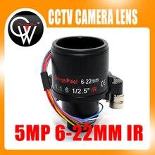 HD 5MP 6-22 мм моторизованный HD CCTV Камера объектив D14 Mount 1/2. 5 «формат изображения F1.6 DC зум DC фокус