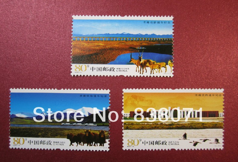 Chinese chronological stamps: 2006-15 qinghai-tibet railway opened to traffic to commemorate a full set of a total of three chinese chronological stamps 2005 15 nature reserve a full set of 4 pieces to the sea unc free shipping