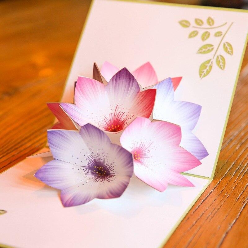 Цветы 3д для открытки, учителя