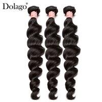 Loose Wave Bundles 3 Pcs Brazilian Hair Weave Bundles 100% Human Hair Extension Natural Color Remy Dolago Hair Products