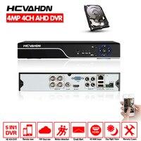HD 4Ch AHD DVR 5MP видеорегистратор Регистраторы H.264 безопасности CCTV DVR гибридный режим AHD 4CH 4MP DVR IP Камера цифрового видео Регистраторы HDMI