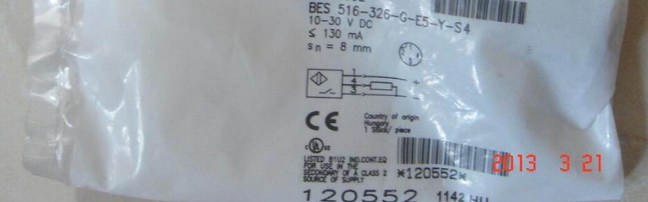 new and original BES516-326-G-E5-Y-S4 dhl ems new for ball uff bes516 300 s163 s4 d
