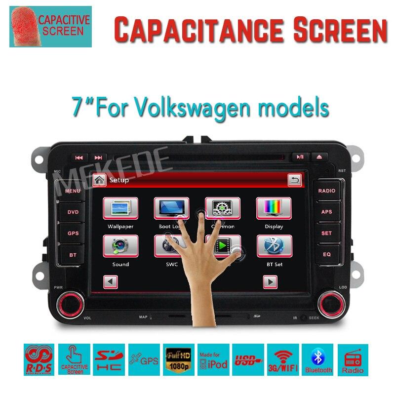 imágenes para VW Gol Reproductor de DVD con GPS Navitel para VW Volkswagen/SEAT/SKODA/golf 6 passat b6 b7 passat cc Coche GPS de Navegación de Sonido