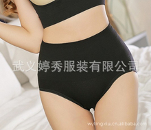 Sexy Shaper panties slimming body tummy trimmer lift hip underwear pants Seamless lift the hips