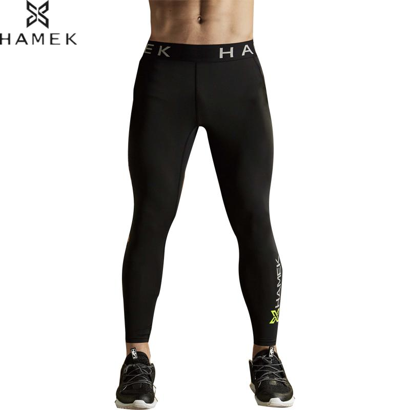 957b158f4ae3a Clothing, Shoes & Accessories Mens Gym Fitness Leggings Compression Sports  Workout Quick drying Pants Trousers