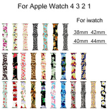 Printed Sport Silicone Watch Strap For Apple Watch 4 3 2 1 loop Bracelet Band For iwatch 44mm 40mm 38mm 42mm Replace Watchband sport silicone watch band for apple watch 4 3 2 1 loop bracelet strap for iwatch 44mm 40mm 38mm 42mm soft watchband accessories