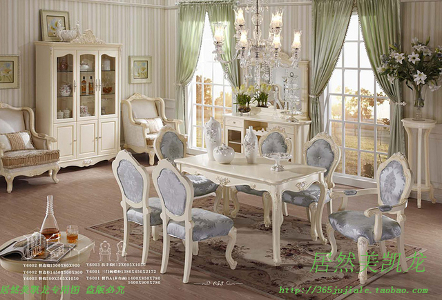Upscale Dining Table Dinette Pure French Series Princess Living Room Furniture