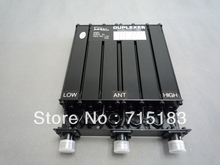 리피터 듀플렉서: 50 w n 커넥터 uhf 6 캐비티 듀플렉서 SGQ 450D