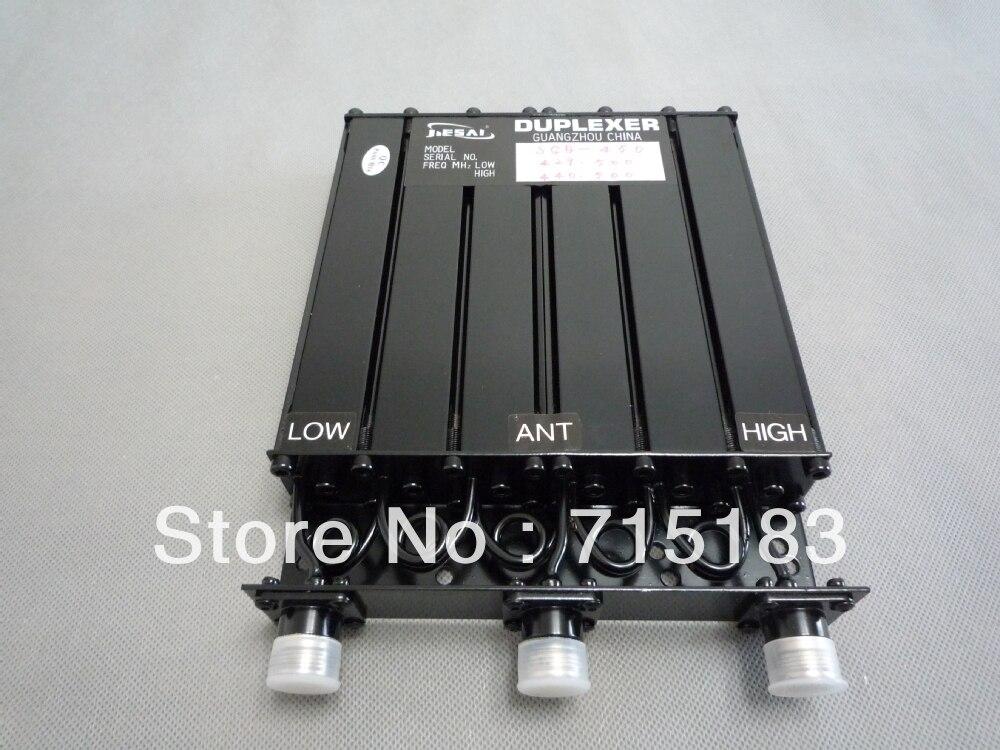 Répéteur Duplexeur: 50 W N-connecteur UHF 6 Cavity Duplexeur SGQ-450D