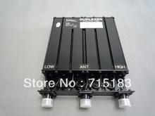 Repeater Duplexer: 50วัตต์N เชื่อมต่อUHF 6ช่องDuplexer SGQ 450D