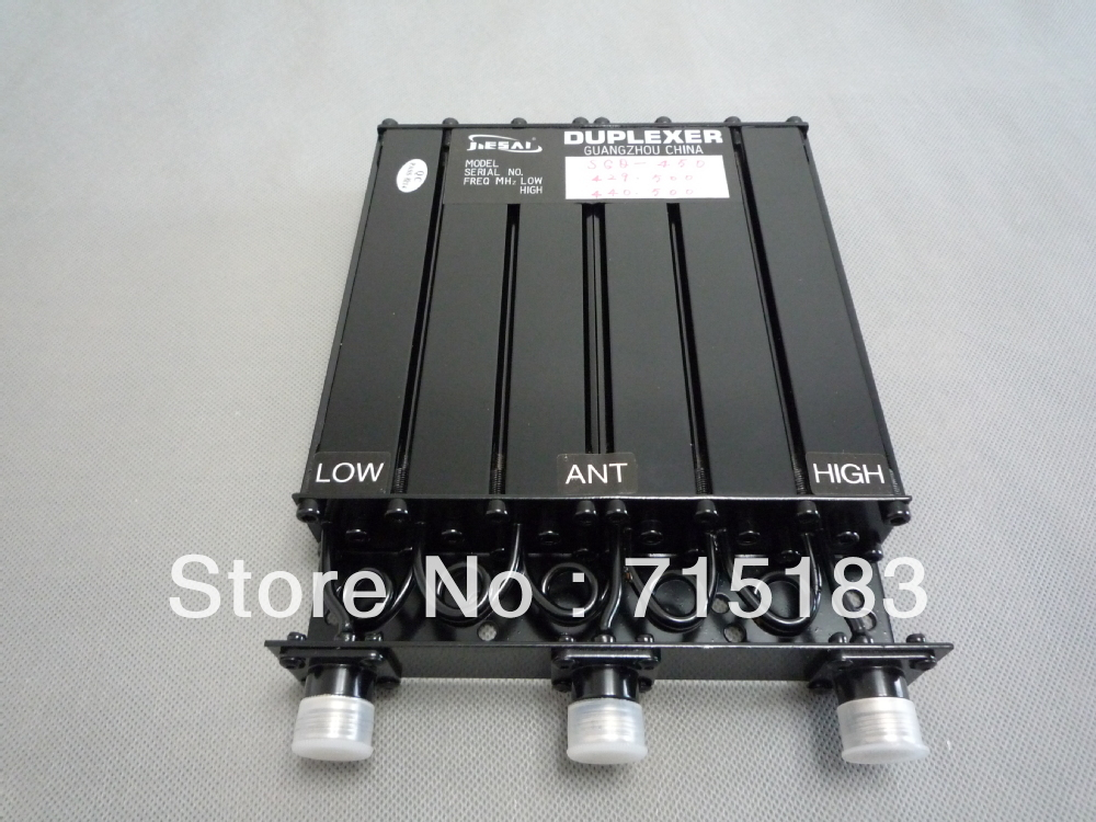 Repeater Duplexer:50W N connector UHF 6 Cavity Duplexer