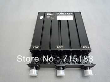 Repeater Duplexer:50W N-connector UHF 6 Cavity Duplexer SGQ-450D - DISCOUNT ITEM  0% OFF All Category