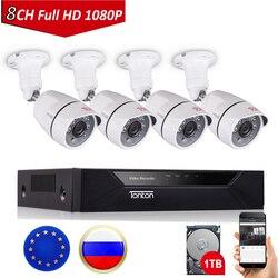 Камера видеонаблюдения системы безопасности Tonton, 8 каналов, 1080P, P2P, HDMI, H.264, 5 в 1, DVR, водонепроницаемая камера для наружного наблюдения, жестки...