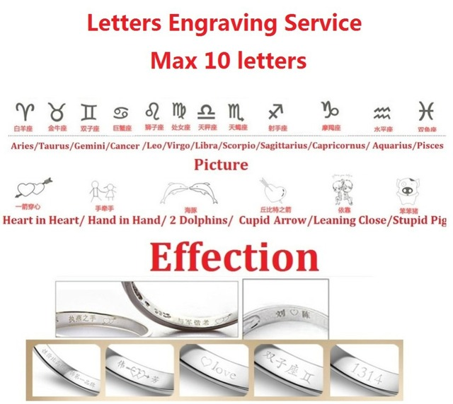 Unique Engraving Service Max 10 Letters Photos and Constellation and Alphabet Accepted All Kinds of Jewelry