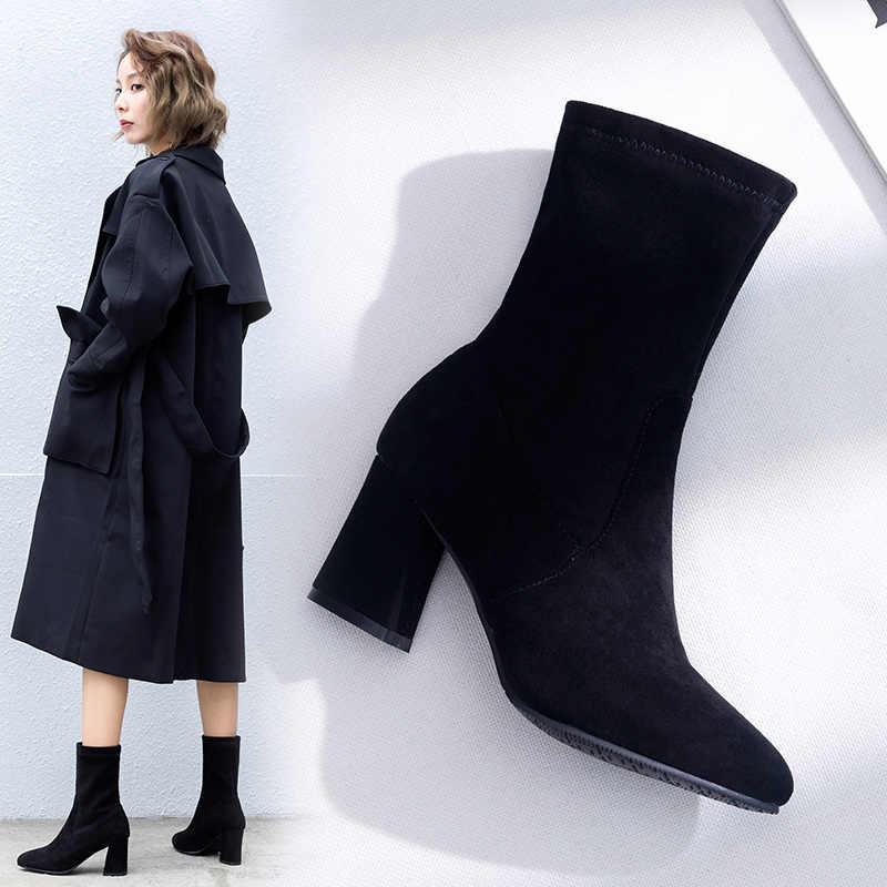 Kadın Streç Çizmeler Siyah Akın Deri Kalın Yüksek Topuk Moda Çizmeler Kayma On Pointe Ayak Sonbahar Kış Kadın Ayakkabı 2018