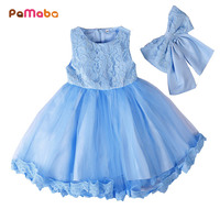 Baby Girls Dresses Fancy Clothes Princess Dress For 1Y Girl Infant Birthday Party Costumn With Lace