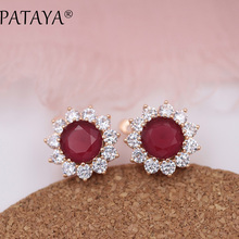PATAYA New 11 Colors 585 Rose Gold Red Sunlight Natural Zircon Women Luxury Party Jewelry Accessories Vintage Big Drop Earrings
