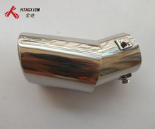 for Nissan Teana J32 2009 2013 Stainless Steel Exhaust Muffler Decoration Car Styling Auto Accessories 2