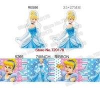 13 styles printed cartoon Princess grosgrain ribbon and resin sets 50yard ribbon and 50pcs resin 1Pack JJOB28
