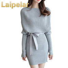 Laipelar Casual Long Knitted Sweater Dress Women Cotton Slim Bodycon Dress Pullover Female Autumn Winter Dress for Elegant Lady female autumn winter dress 2017 turtleneck long knitted sweater vestidos women slim bodycon dress casual pullover ws4716c