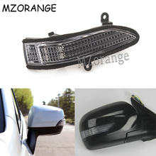 цены Rear View Mirror Signal Light For Subaru Forester 2011-2015 For Outback Legacy Tribeca Rearview Mirror Indicator Turning Lamp