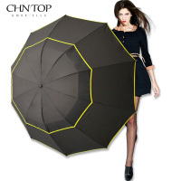 130cm Big Top Quality Umbrella Men Rain Woman Windproof Large Paraguas Male Women Sun 3 Floding