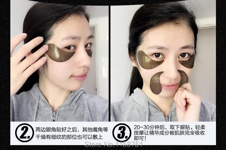 Black Pearl Gold Aquagel Collagen Eye Mask Sleep Mask Eye Patches Dark Circles Mask Facial To Face Skin Care Anti Wrinkle 60pcs 30