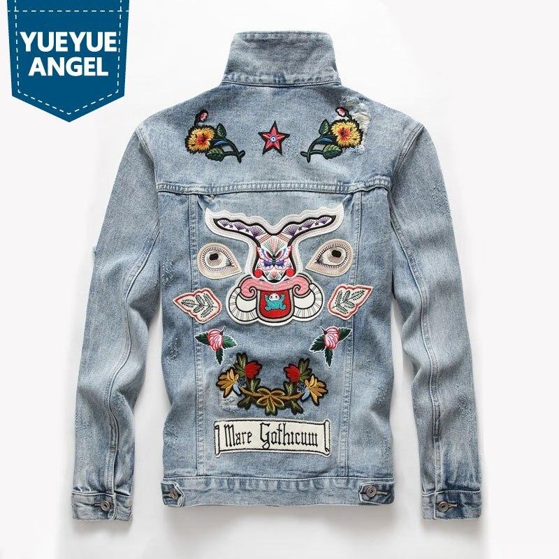 2019 nouveau trou Denim vestes mode broderie hommes vestes solide col rabattu Cowboy mâle manteau vêtements Jaqueta Masculina