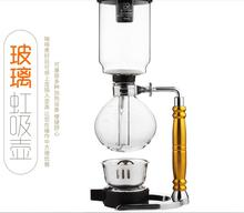 china feiyi  household  coffee pot home glass siphon pot siphon manual coffee machine 3peoples home Vacuum Coffee Maker 2016 real cafeteras nespresso steam pod royal belgium balancing siphon gold coffee maker machine 450 ml vacuum syphon f 191