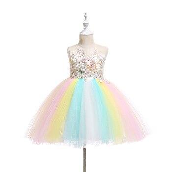 Flower Girls Unicorn Tutu Dress Pastel Rainbow Dresses Girls Birthday Party Dress Children Kids Halloween Unicorn Costume brassiere