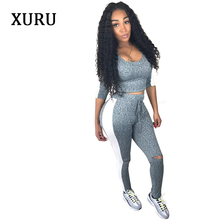 XURU Autumn and winter long-sleeved two-piece sports suit jumpsuit 2 sets of sportswear ladies clothing overalls