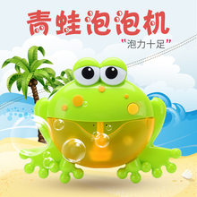 Music Bubble Crabs Frog Bathtub Pool Swimming Rubber Duck Water Educational Beach Kids Bath Toys For Children Baby Bathroom(China)