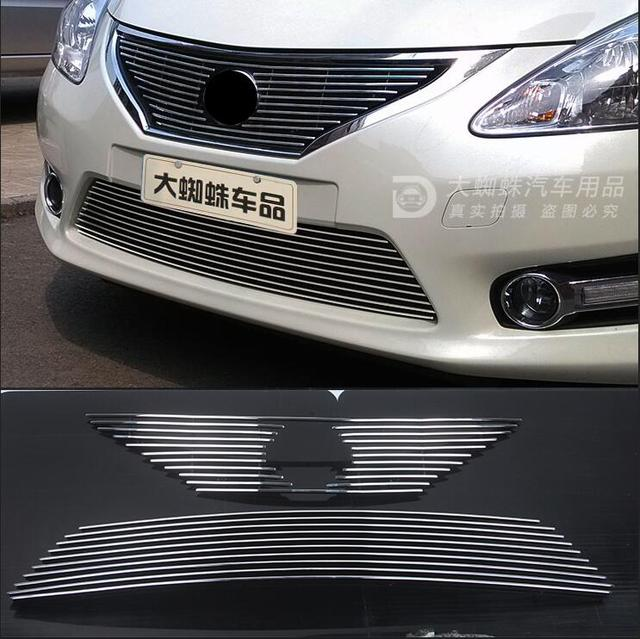 car styling case for Nissan Tiida 2011 2015 Car High quality