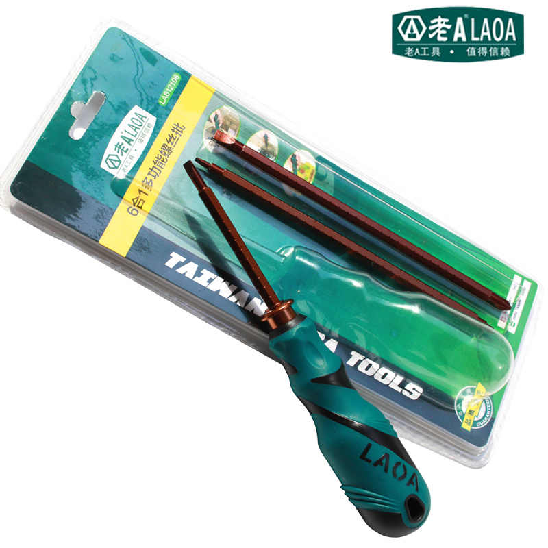 LAOA 6 in 1 S2 Alloy Steel Extension-type Screwdriver Multifunction Double Bits Magnetic Screwdriver Set Slotted Phillips Bit