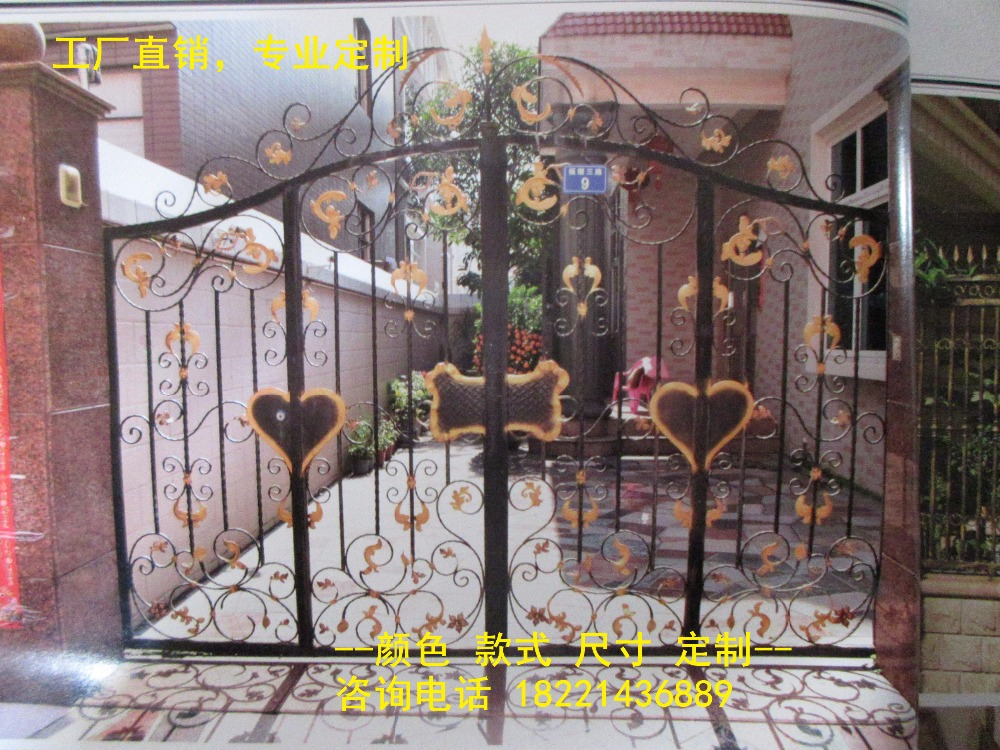 Custom Made Wrought Iron Gates Designs Whole Sale Wrought Iron Gates Metal Gates Steel Gates Hc-g104