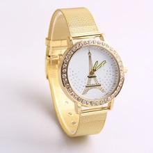 Cindiry Women's Watches Stainless Steel Mesh Belt Golden Wristwatch Rhinestone Tower Quartz Female Clock Bracelet Reloje P15