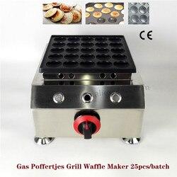 Non-stick 4.5cm Gas Mini Dutch Pancake Poffertjes Maker Baker Machine 25pcs/batch