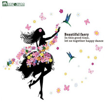 Maruoxuan 2017 Romantic Fairy Girl Wall Stickers For Kids Room Bedroom Living Room Home Decor Butterfly Flower Vinyl Wall Decal