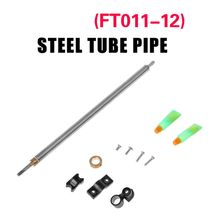 2019 Top Selling FT011-12 Steel Tube Metal Shaft Spare Parts Kit for Feilun FT011 RC Boat